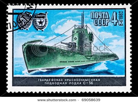 цена на марку краснознаменная гвардейская подводная лодка д-3